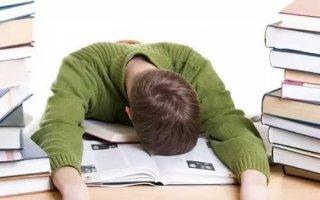 这几种方法可以缓解疲劳