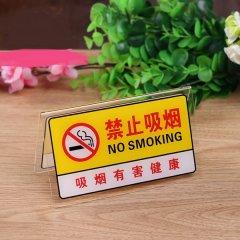 控烟提示牌进驻医院