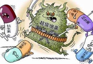 医学前沿:新型抗生素有望杀死超级病菌