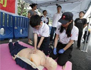 广东省举办应急救援纪念及宣教活动