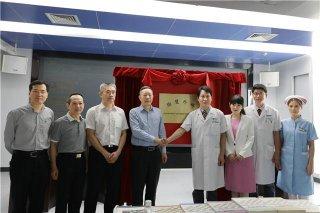 广东省二医院成立胸壁外科