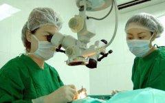 激光手術的利弊分別是什么?