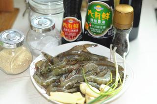 油爆基尾虾(大红袍)的做法