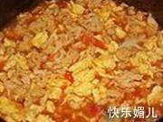 西红柿鸡蛋菜花的做法