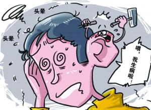 耳源性眩晕