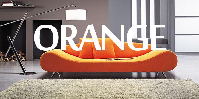 家居生活:跟着鲜橙色找寻温暖