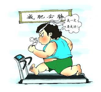 小胖子突然瘦了小心糖尿病