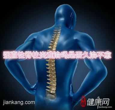 强直性脊柱炎发病后有什么症状呢