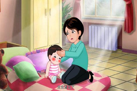一岁小儿发烧怎么办呢