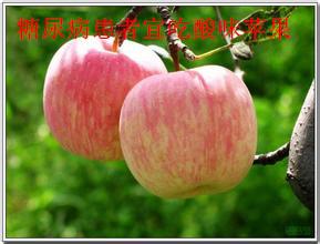 糖尿病患者宜吃酸味苹果
