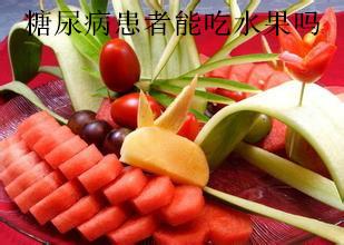 糖尿病患者能吃水果吗