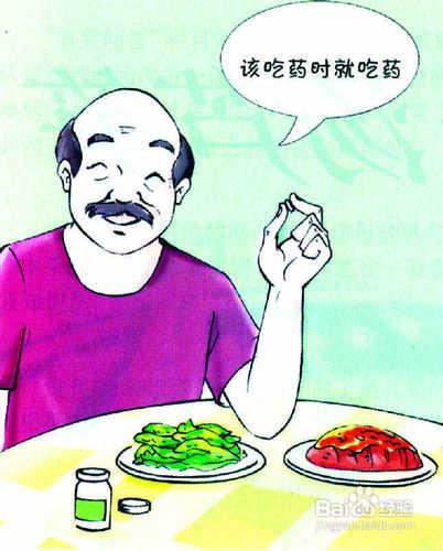 糖尿病治疗需要注意的饮食方法有什么
