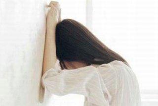 婚后男子性欲低下的原因都有哪些