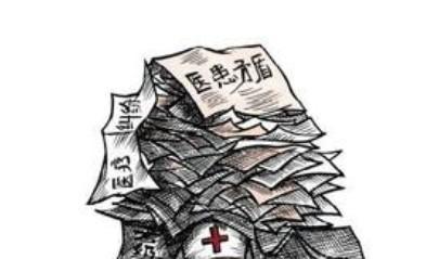 哈尔滨市法学会参与调处医患纠纷