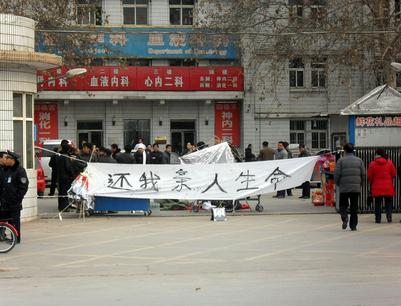 镇江城区医患纠纷调解体制创新试点方案获省政府批复