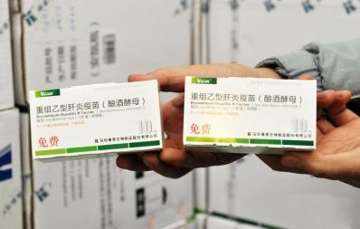 """合肥市政府权威发布:暂未发现山东""""问题疫苗""""流入"""