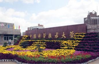 中国科大发明肿瘤化疗疗效评价成像新方法
