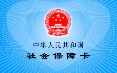 江苏省取消医保定点机构资格审查 引入竞争机制
