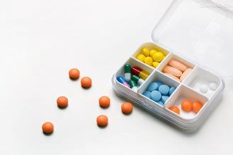 三亚儋州陵水3市县公立医院改革试点药品带量采购