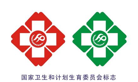 2016年4月国家卫生计生委例行新闻发布会材料二:甘肃省中医药发展情况介绍