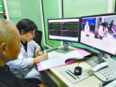 武汉开发区试点社区远程医疗 在家门口看病在线专家