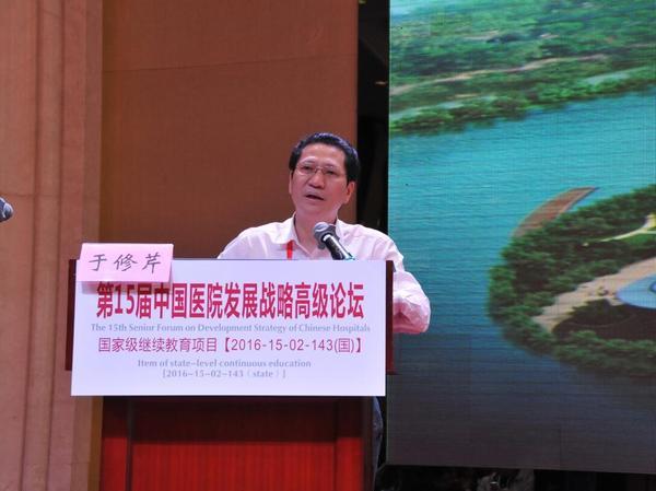 中国三明医改的新进展