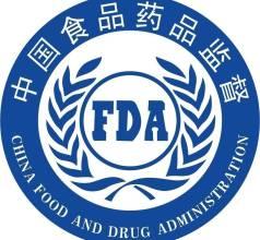 甘肃省食品药品监督管理局:看准了 这些食物不要吃了