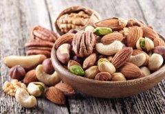 怎样吃坚果能达到减肥的效果