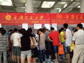 重庆交大举行微电影节颁奖礼模拟奥斯卡