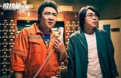 大鹏新片将上映徐峥挖坑:能超战狼2不 大鹏这回答太……