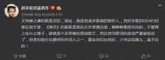薛之谦被曝买歌获好友力挺 薛之谦曾为李雨桐作伪证事件始末
