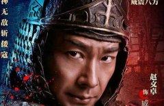 赵文卓竟拍这种动作片,战狼3与甄子丹成死对头你期待吗