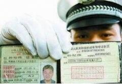 有驾照的朋友注意了,9月23日起,这四种驾驶证改为一年一审