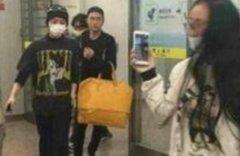 权志龙机场推粉丝,王校长怒怼:滚回去中国不欢迎你