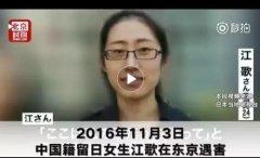 江歌事件最新进展陈世峰认罪案件过程详解 江歌妈妈微博如何生活