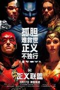 正义联盟电影好看吗6大英雄超能力介绍 DC英雄联盟崛起