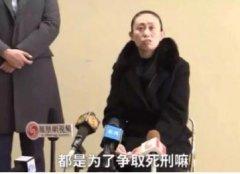 江歌案审判细节最新进展直播 案件始末刘鑫陈世峰江秋莲三方证词