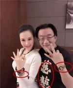 侯耀华与女徒弟安娜金亲密合影 带情侣手表买奢侈品送的竟是假包