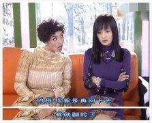 杨幂曾客串过粉红女郎 嫩牛五方脸遭万人迷嫌弃