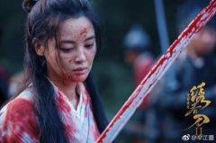 辛芷蕾凭演员的诞生走红 年龄造假遭扒放言想当国际巨星