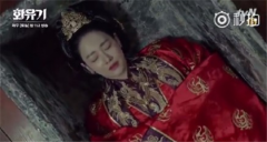 花游记韩剧1~14集在线观看熟肉资源免费下载 15集剧情预测