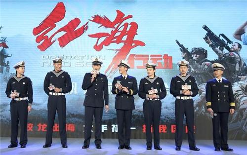 漫威黑豹电影中文资源高清在线观看下载 首日票房过亿剧情被吐槽