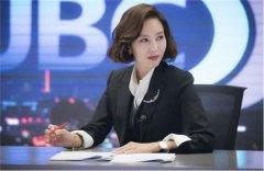 迷雾韩剧1~12集在线播放资源下载 金南珠变淘宝带货女王