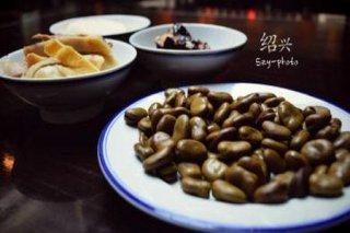 茴香豆和老黄酒