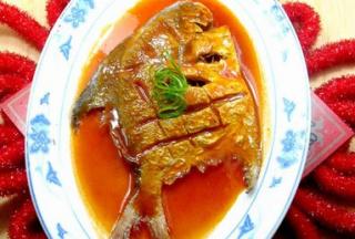 银鲳鱼的具体做法