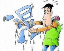 夏天怎么吹空调避免湿气重?