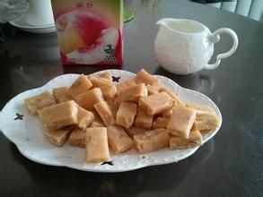 咸坚果牛奶糖
