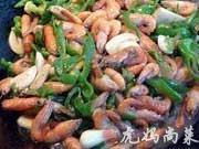 青椒草虾的做法