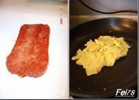 餐蛋治的做法