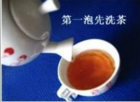 普洱茶饭的做法